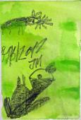 """Josef Masterhofer, """"Katze und Bisamratte"""", Mischtechnik auf Papier, Juni 2012"""